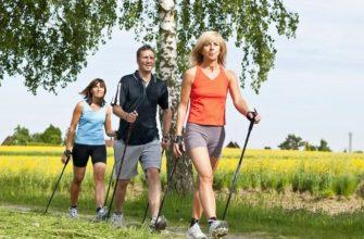 Скандинавская ходьба польза и вред