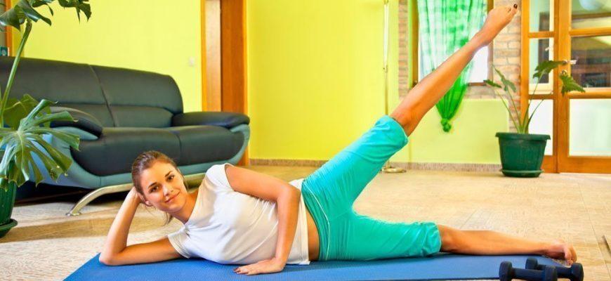 йога для похудения для начинающих видео бесплатно