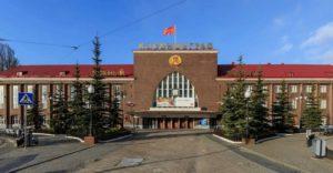 Вокзал в Калиниграде