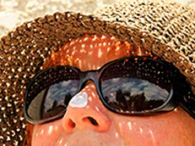 Солнчные очки